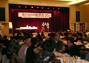 Winter - Local Sake Festival
