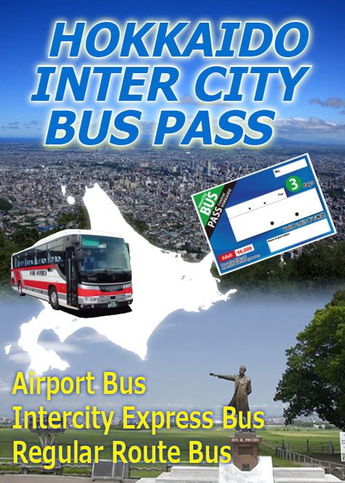 Foreign travelers only「Hokkaido Inter City Bus Pass」